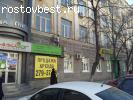 Продаю магазин на Буденновском