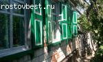 Продаю дом в Чертково