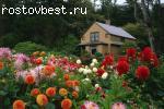 Дом на Ростовском море