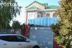 Хороший дом по хорошей цене, Таганрог